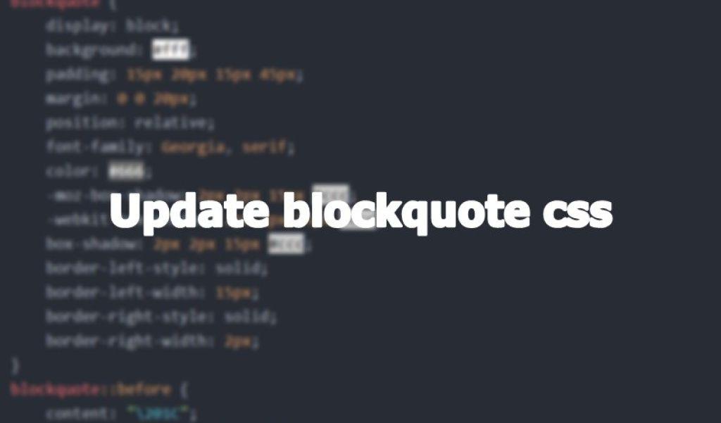 【系統更新】更新 blockquote 樣式
