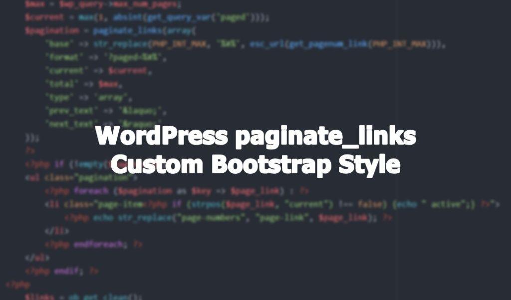 WordPress Bootstrap 框架佈景主題自定義 paginate_links 分頁按鈕樣式 (Bootstrap 原生樣式)