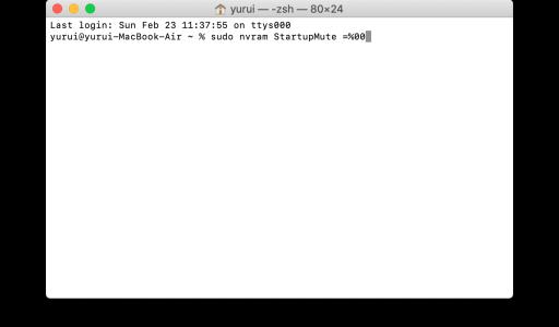 Mac 開機沒聲音?只需一行指令讓你的蘋果 Mac 開機音效回歸 - 封面圖