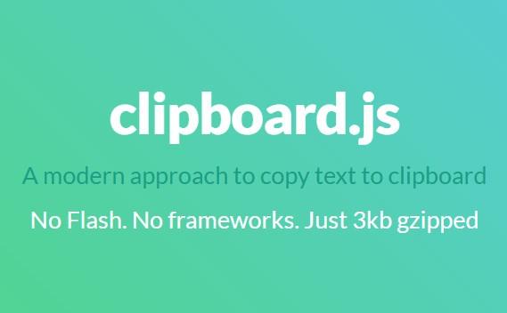 【JavaScript】實作網頁一鍵複製內容功能,使用 clipboard.js - 封面圖