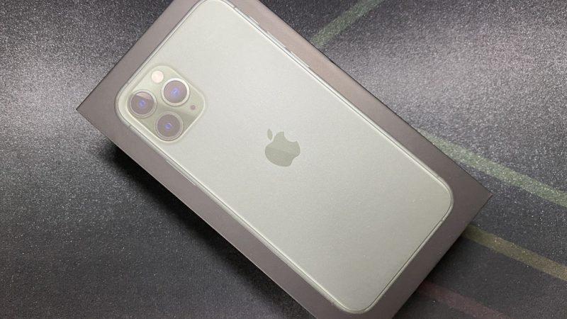 【開箱】Apple 2019年新機:iPhone 11 Pro 開箱與配件選用分享 - 封面圖