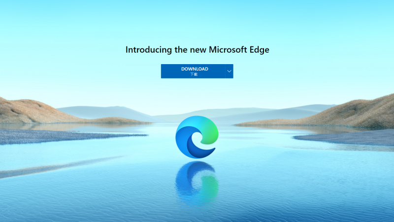Chromium Edge 正式版來臨 - 封面圖