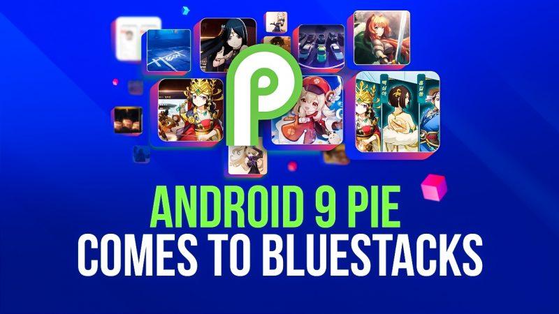 BlueStacks 5 跟上腳步升級 Android 9.0 效能大幅提升,不再落後!獨家搶先體驗心得 - 封面圖